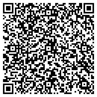QR-код с контактной информацией организации ООО Авто 360