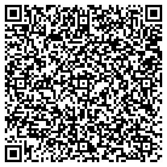 QR-код с контактной информацией организации ООО ЛидерТрансБуд
