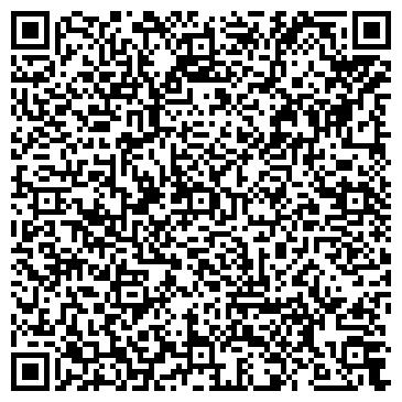 QR-код с контактной информацией организации 4Life Research UA