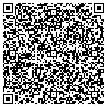 QR-код с контактной информацией организации ВОСТОК-ЦЕМЕНТ, АТЫРАУСКИЙ ФИЛИАЛ