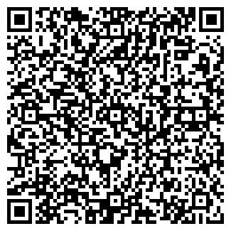 QR-код с контактной информацией организации ООО ГК Атлант