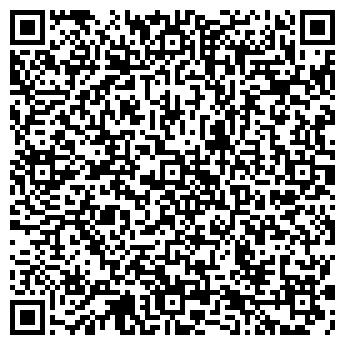 QR-код с контактной информацией организации ООО Юка-стайл