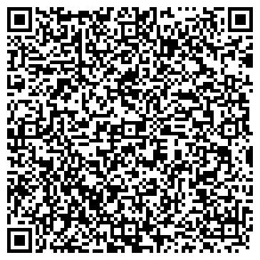 """QR-код с контактной информацией организации ТОО САЛОН ШТОР """"ZHANAR"""""""