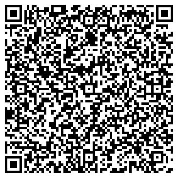 QR-код с контактной информацией организации КАСПИЙ СЕРВИС ИНТЕРНЕШНЛ ТОО