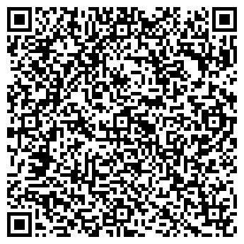 QR-код с контактной информацией организации «Star-Gaz»