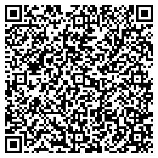 QR-код с контактной информацией организации Гомеовет