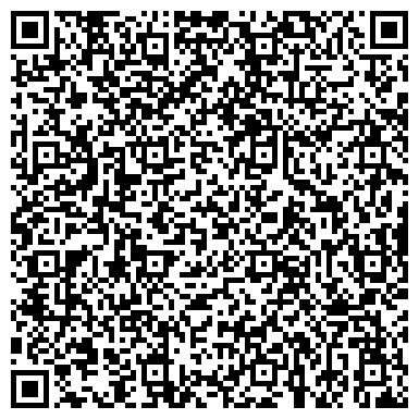 QR-код с контактной информацией организации ДЖЕНЕРАЛ ЭЛЕКТРИК ИНТЕРНЕШНЛ ИНК. ФИЛИАЛ В КАЗАХСТАНЕ