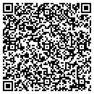 QR-код с контактной информацией организации КАЗНИИОИР