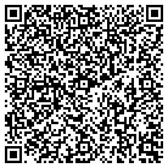 """QR-код с контактной информацией организации ЛТД """"САНДВИК МАЙНИНГ ЭНД КОНСТРАКШН"""""""