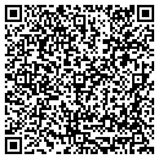 QR-код с контактной информацией организации СОЮЗ ВОДИТЕЛЕЙ КАЗАХСТАНА