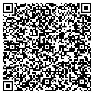 QR-код с контактной информацией организации Максика