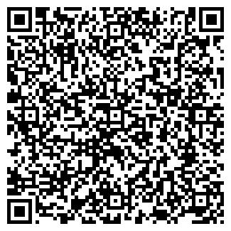 QR-код с контактной информацией организации ООО Голд Дент