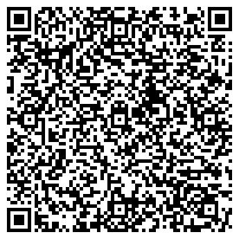 QR-код с контактной информацией организации «Лека-Фарм»