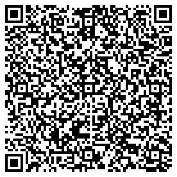QR-код с контактной информацией организации ТОО «АЖСК-Алматы