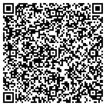 QR-код с контактной информацией организации АЗКА КОНСАЛТИНГ-СЕРВИС ТОО