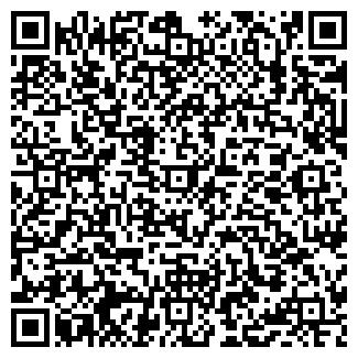 QR-код с контактной информацией организации Мебель Лэнд