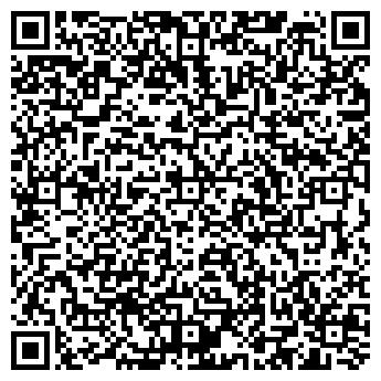 QR-код с контактной информацией организации Эвита-потолки