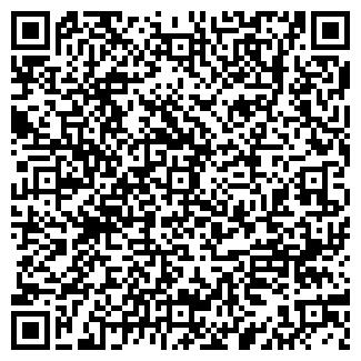 QR-код с контактной информацией организации ВЕНТАНА, ООО