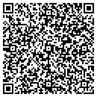 QR-код с контактной информацией организации EXPRESS СЕРВИС