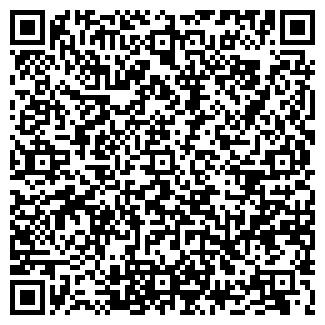 QR-код с контактной информацией организации «Кербен»
