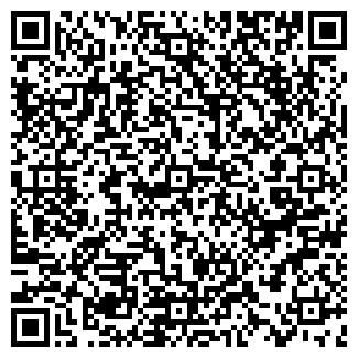 QR-код с контактной информацией организации КЫЗЫЛ-ЖАР ТОО