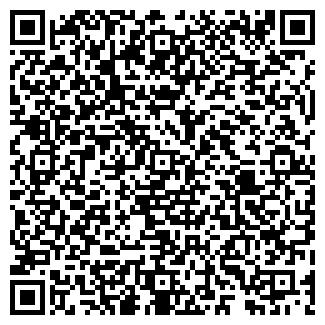 QR-код с контактной информацией организации ДиМед