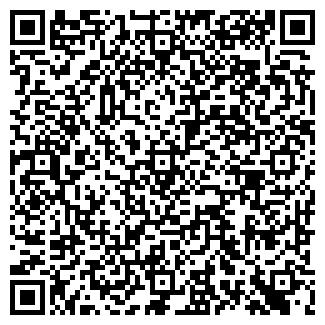 QR-код с контактной информацией организации САТУРН-2