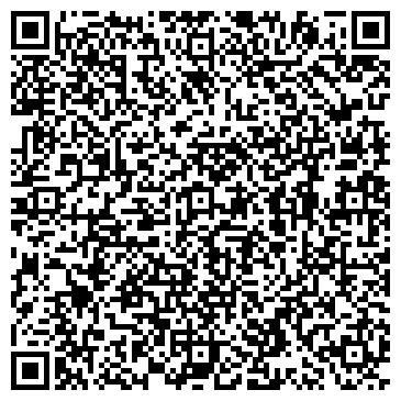 QR-код с контактной информацией организации ГОРОДСКАЯ ПОЛИКЛИНИКА № 16