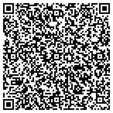"""QR-код с контактной информацией организации ООО """"ОТДЛ"""" Москва"""