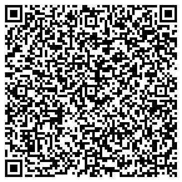 """QR-код с контактной информацией организации ООО """"ОТДЛ"""" Санкт-Петербург"""