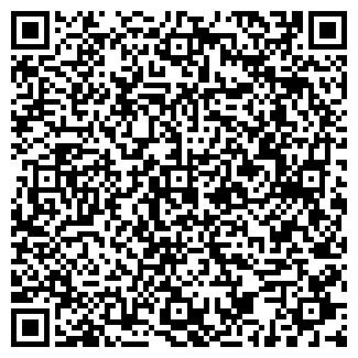 QR-код с контактной информацией организации ООО Веванта