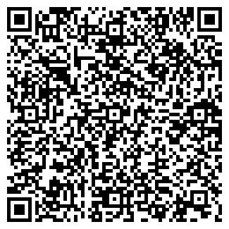 QR-код с контактной информацией организации ОЛМА