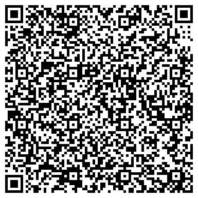 QR-код с контактной информацией организации ООО ГОРОДСКАЯ СЛУЖБА СОГЛАСОВАНИЯ ПЕРЕПЛАНИРОВОК