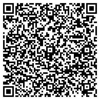 QR-код с контактной информацией организации АВАНЗЕТ