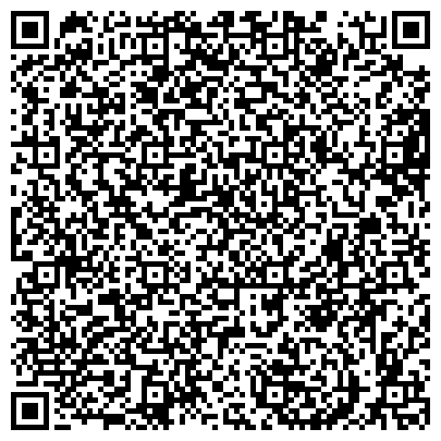 QR-код с контактной информацией организации ГКУ Волховский филиал «ЦЗН Ленинградской области»