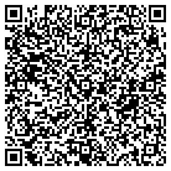 QR-код с контактной информацией организации ПРОСВЕЩЕНИЕ