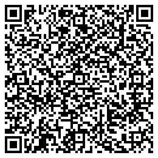 QR-код с контактной информацией организации SmartHome.KG