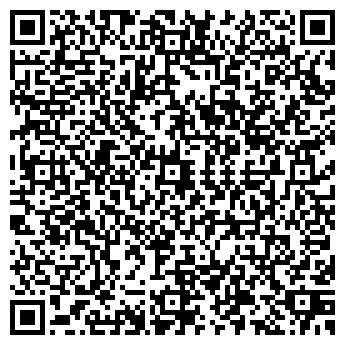 QR-код с контактной информацией организации РАЙПО ЧЕРИКОВСКОЕ