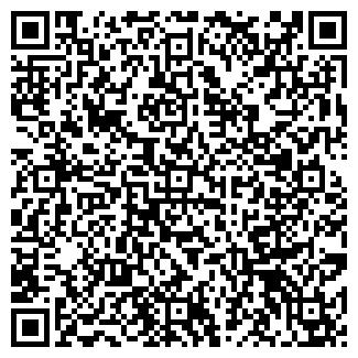 QR-код с контактной информацией организации СПК РЕЧИЦА