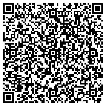 QR-код с контактной информацией организации РАЙИСПОЛКОМ ЧЕРВЕНСКИЙ