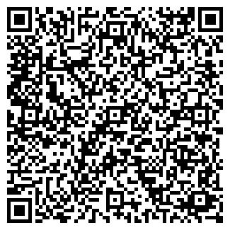 QR-код с контактной информацией организации АГРО-БОКС