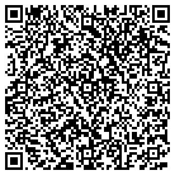 QR-код с контактной информацией организации БЕЛСТРОЙДОМДРЕВ ЧСУП