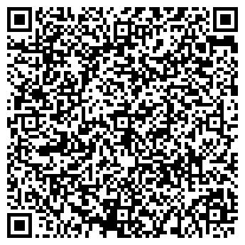 QR-код с контактной информацией организации КБО ЧЕРВЕНСКИЙ КУП