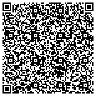 QR-код с контактной информацией организации ЦЕНТР ГИГИЕНЫ И ЭПИДЕМИОЛОГИИ РАЙОННЫЙ ЧЕРВЕНСКИЙ