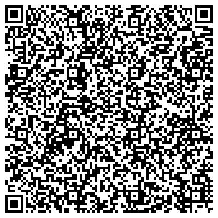 QR-код с контактной информацией организации Центральная районная библиотека ГУК «Чашникская районная централизованная библиотечная система»