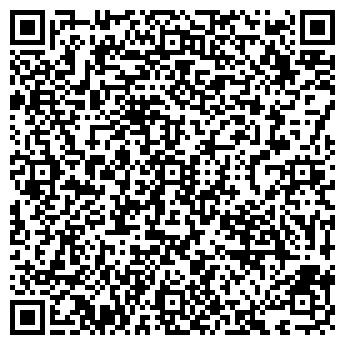 QR-код с контактной информацией организации ЖКХ ЧАШНИКСКОЕ УП