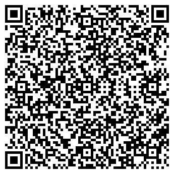 QR-код с контактной информацией организации РУПС ЧАШНИКСКИЙ