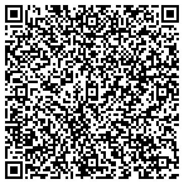 QR-код с контактной информацией организации ОАО «Березовский сыродельный комбинат»