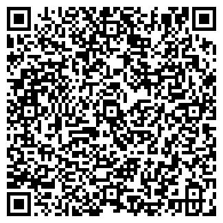 QR-код с контактной информацией организации РАЙПО ЧАУССКОЕ