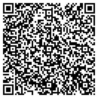 QR-код с контактной информацией организации ПМК 276 УП